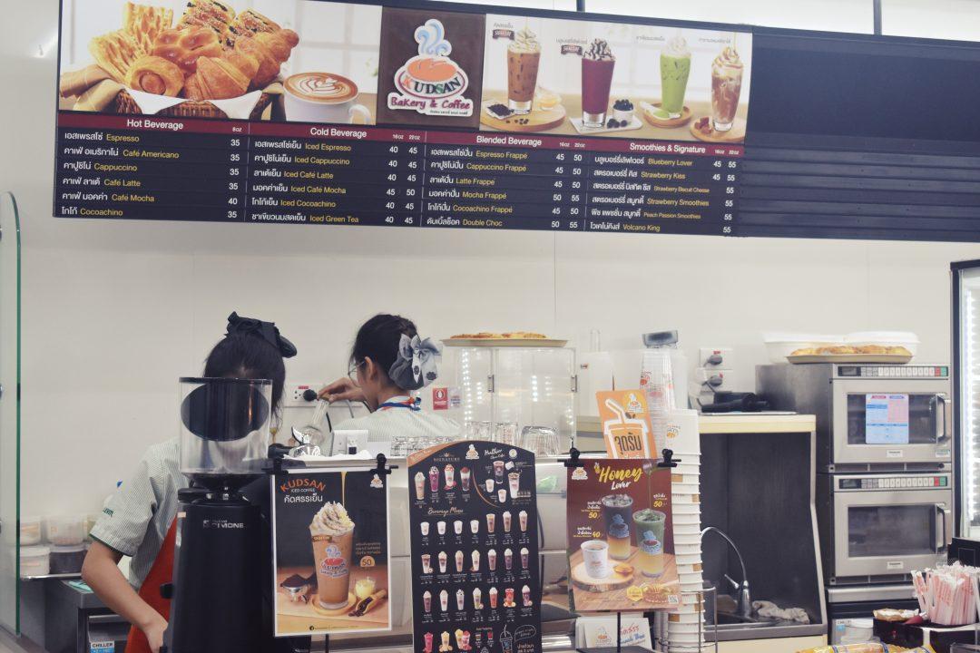 7-11 Coffee Shop in Bangkok