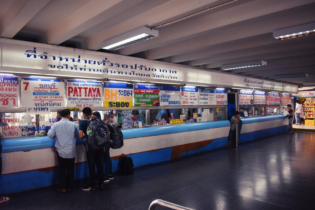 Ekkamai Bus Station in Bangkok