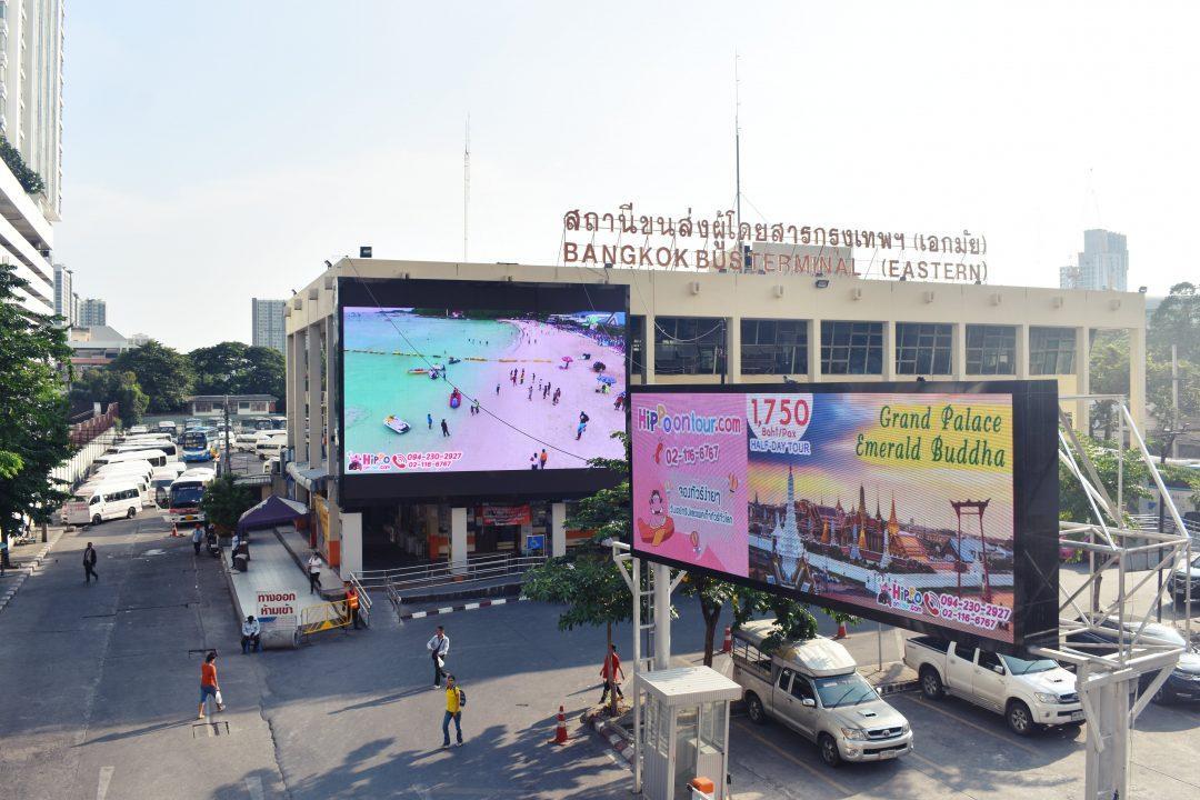 Ekkamai Bus Station Bangkok