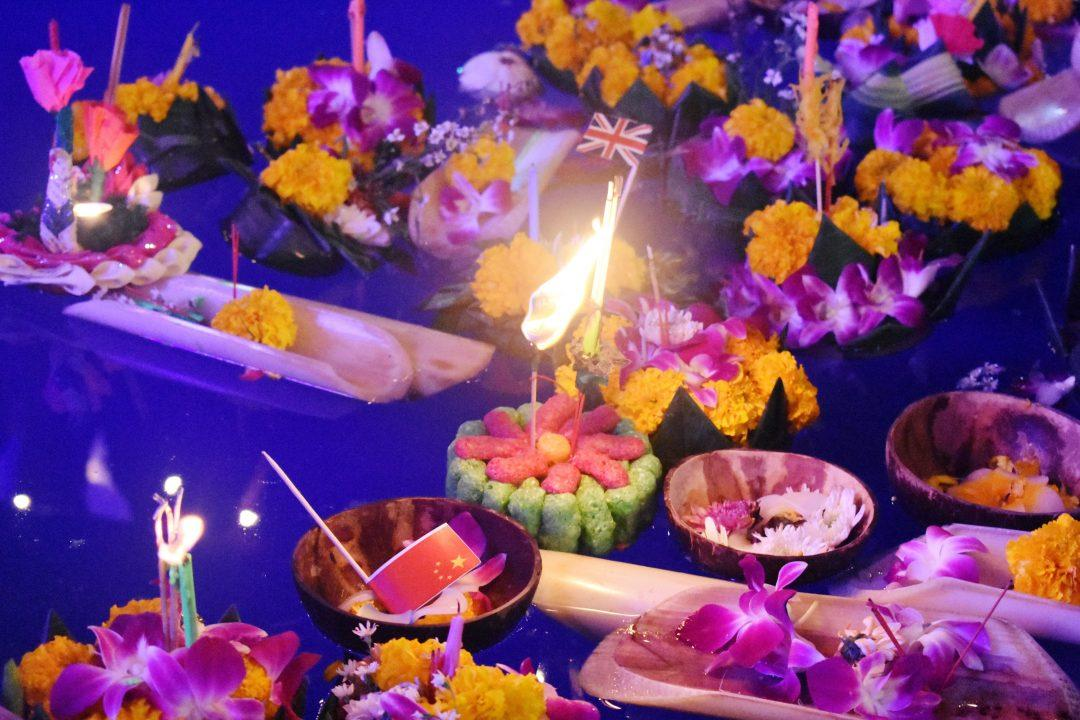 Loy Krathong Festival in Bangkok
