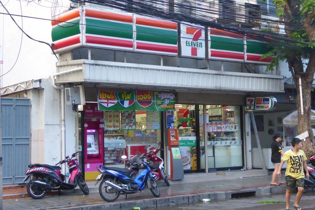 Convenience Stores in Bangkok