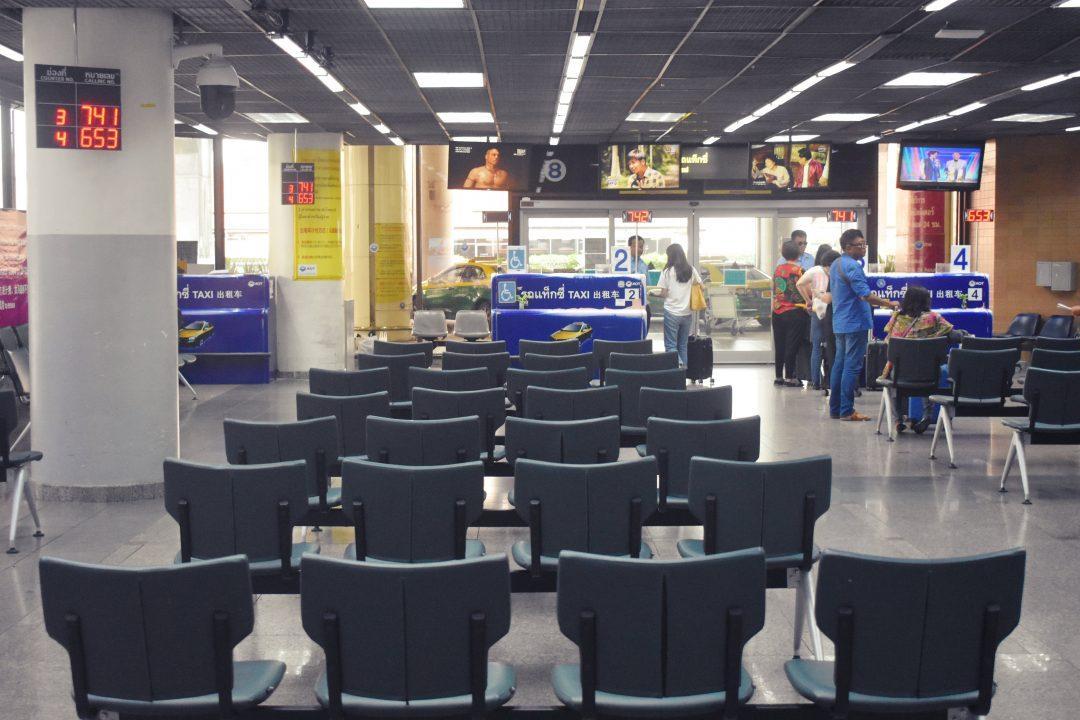 Don Muang Airport Taxi