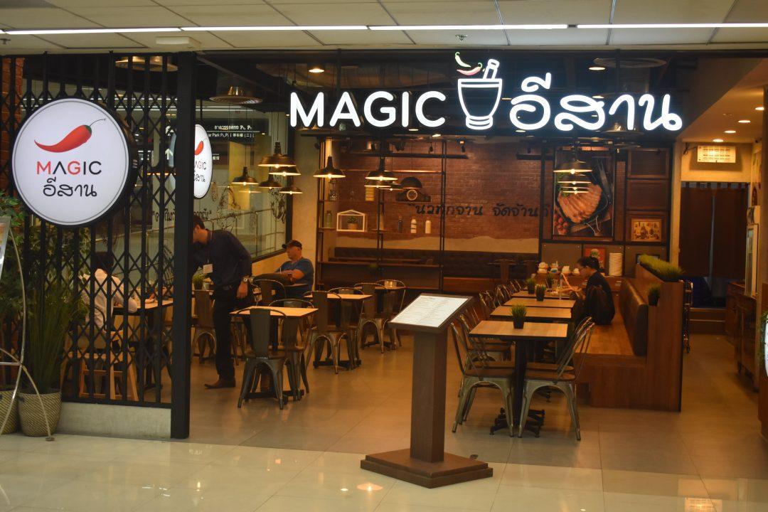 Don Muang Airport Food
