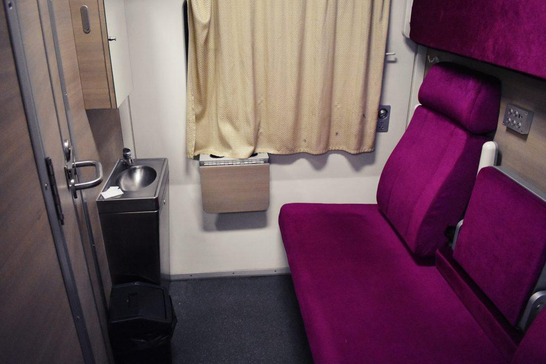 First-Class Train Travel in Thailand