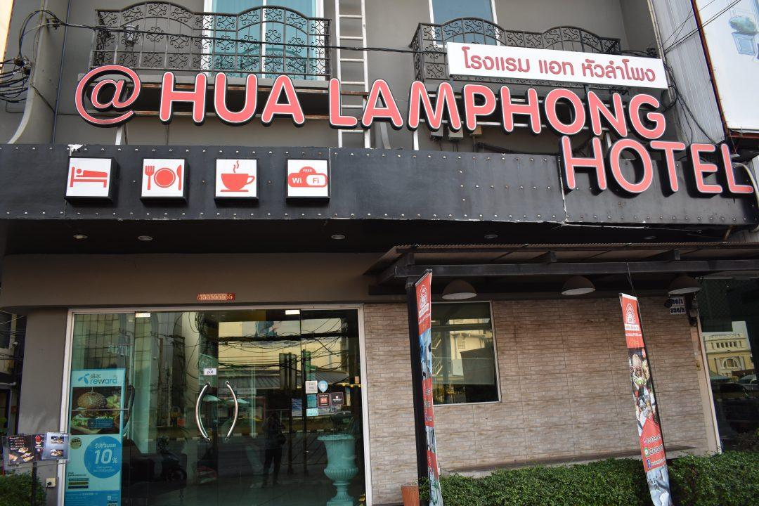 Hualamphong Station Hotels
