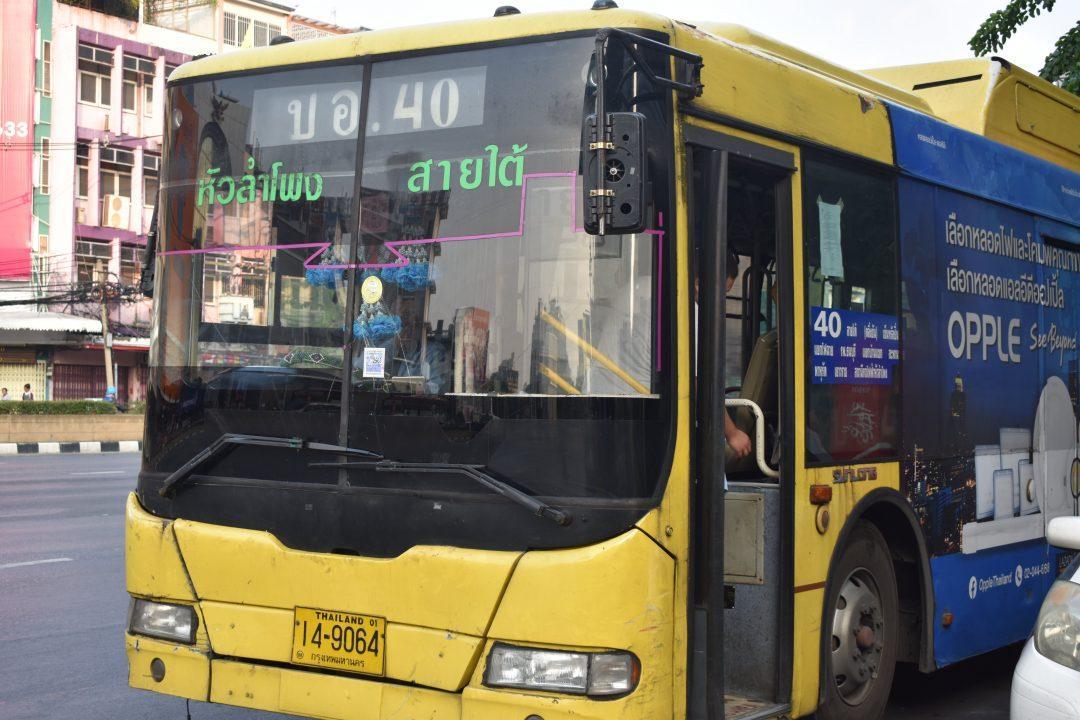 Bangkok Bus 40