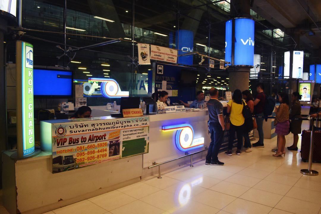 Suvarnabhumi Airport Limo Bus