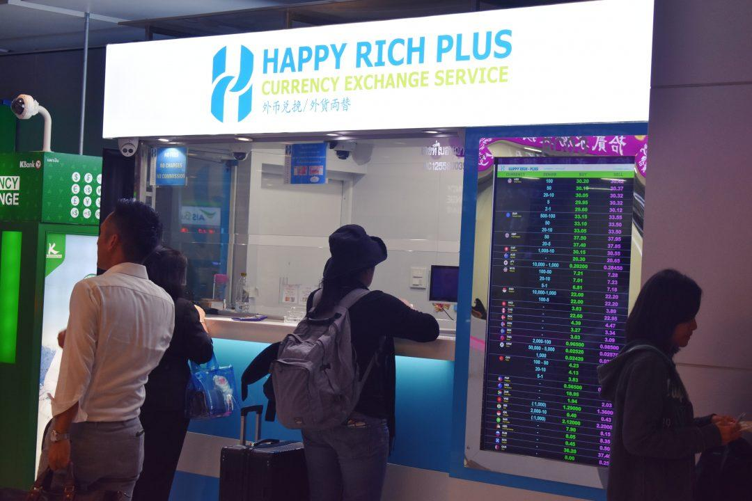 Suvarnabhumi Airport Foreign Exchange