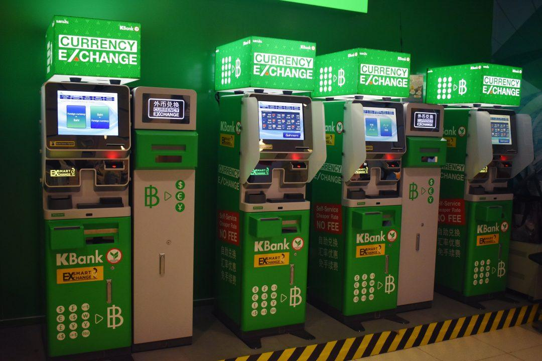 Foreign Exchange ATM Bangkok Airport