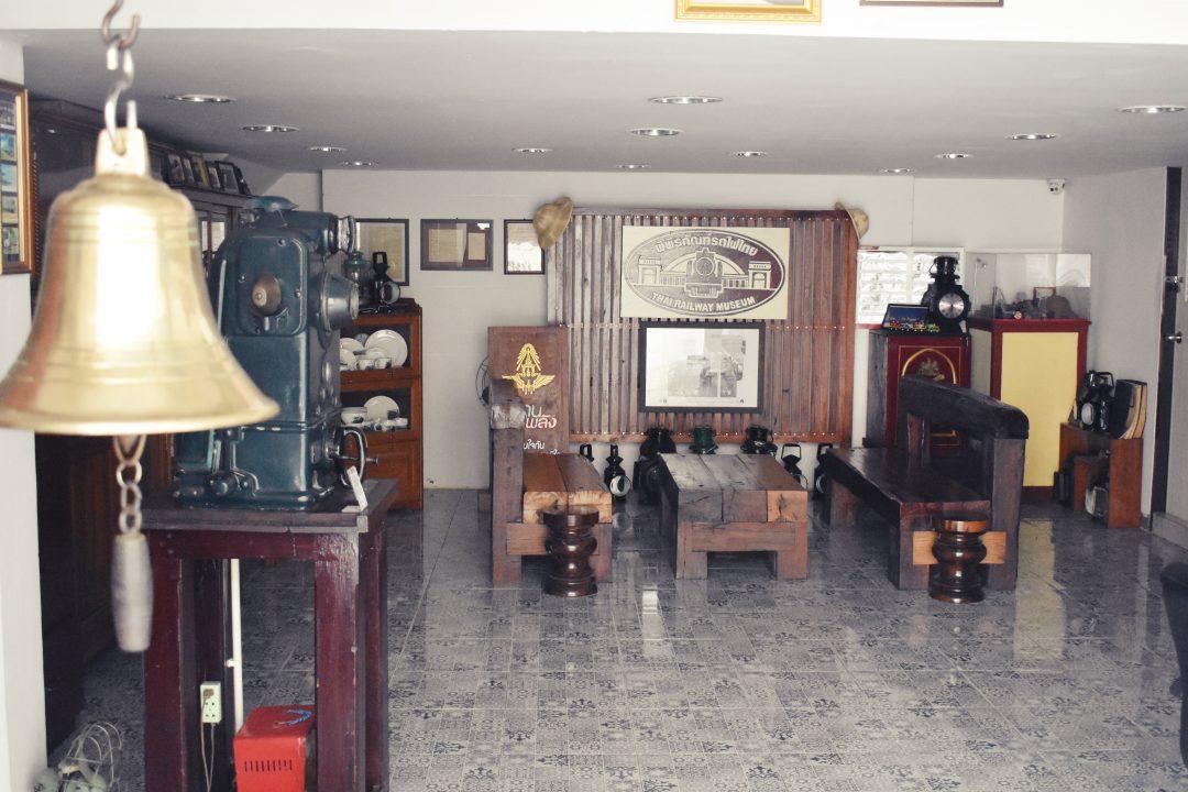 Bangkok Railway Museum