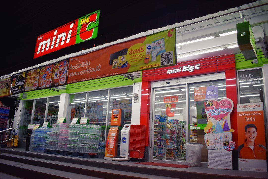 Big C Mini Thailand