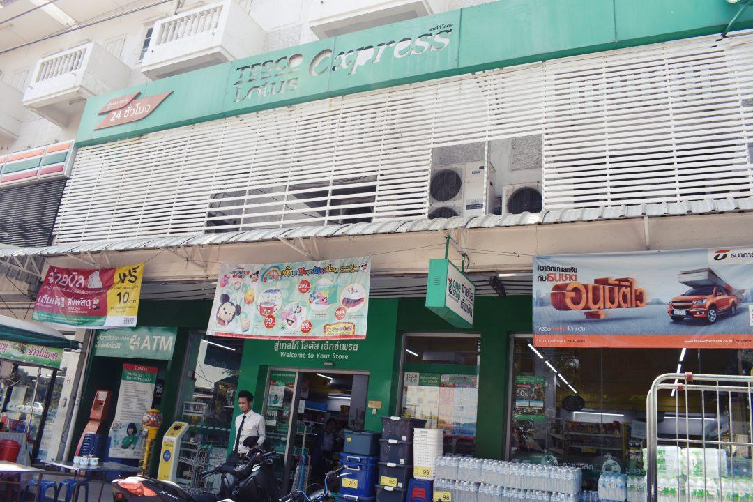 Tesco Lotus Express Store in Thailand