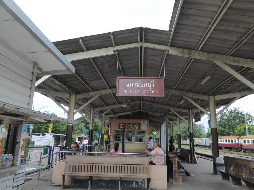 Thonburi Railway Station