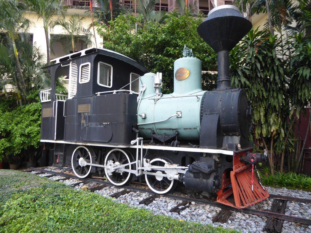 Thai Railway Museum