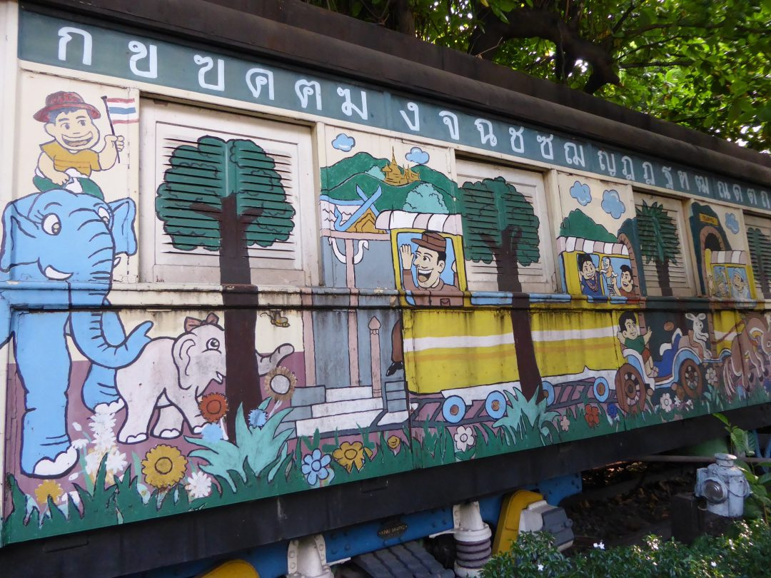 Thai Outdoor Railway Museum