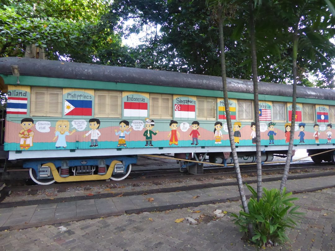 Thai Railway Outdoor Museum