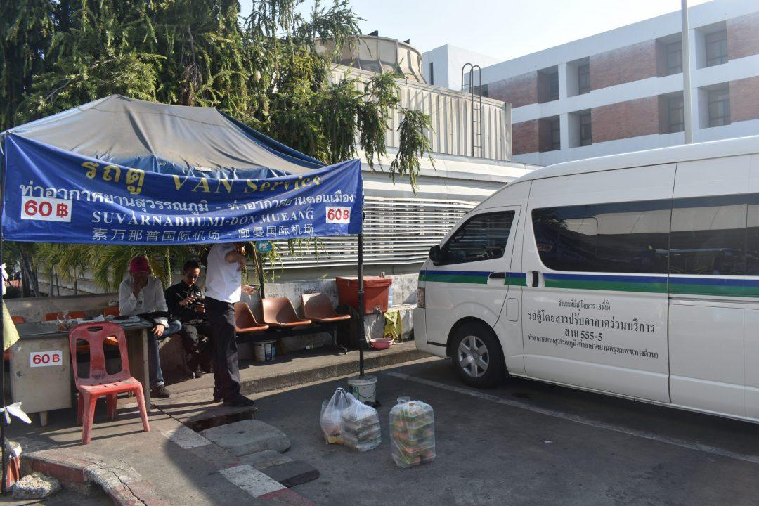 DMK to BKK Minivan