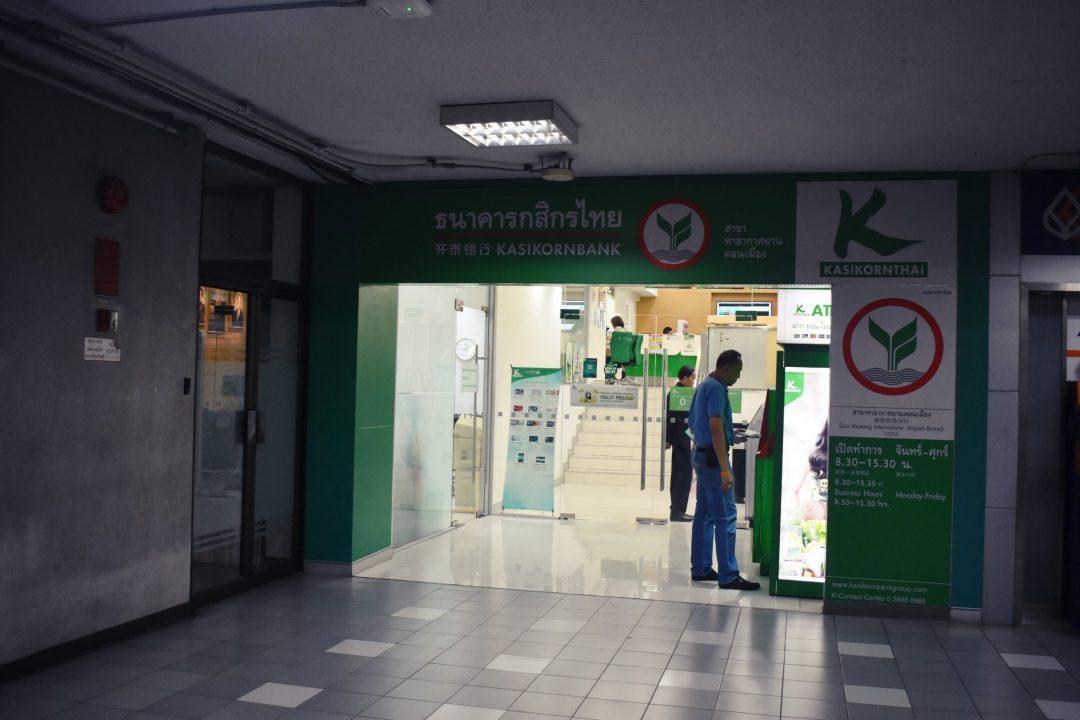 Don Muang Airport Bank