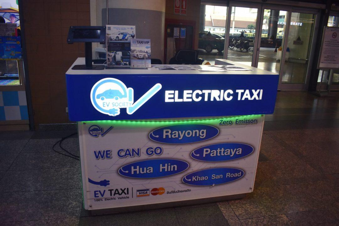 Don Muang Airport Electric Taxi