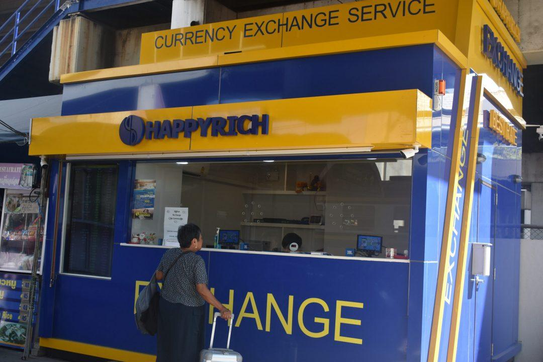 The best exchange rate at Don Muang Airport