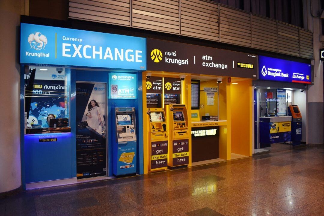 Don Muang Airport Foreign Exchange