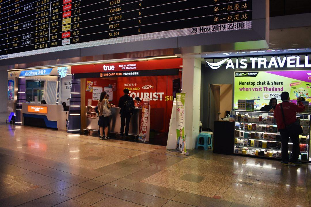 Where to buy a Sim Card at Don Muang Airport