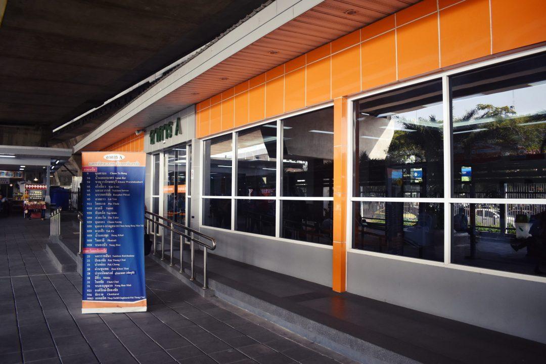 Morchit New Van Terminal Bangkok