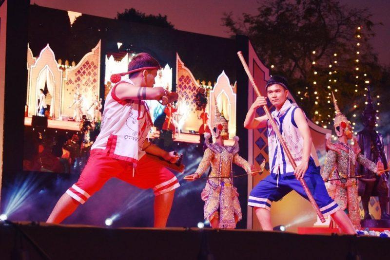 King Narai Fair 2020